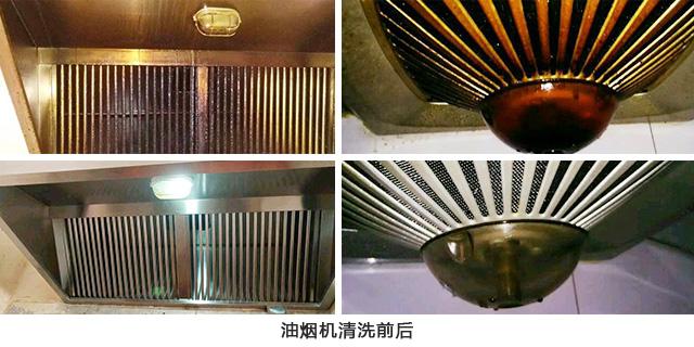 黃石港區專業油煙機清洗服務就找家潔藝,油煙機清洗服務