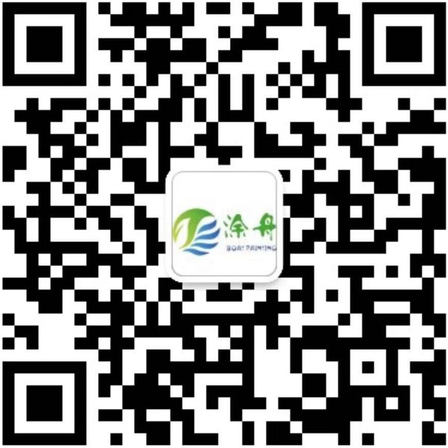 青海涂舟环保科技有限公司