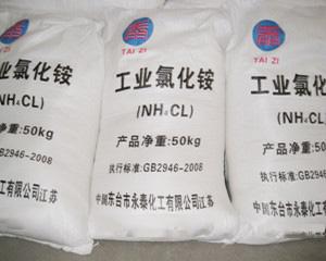 湖北工业氯化铵作用,工业氯化铵