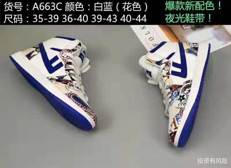 甘肃靠谱的回力鞋批发哪里有 欢迎来电 武汉市黄陂区脚踏实地鞋业供应