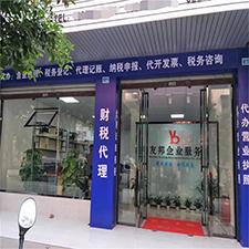 丹棱县资质代理服务,代理