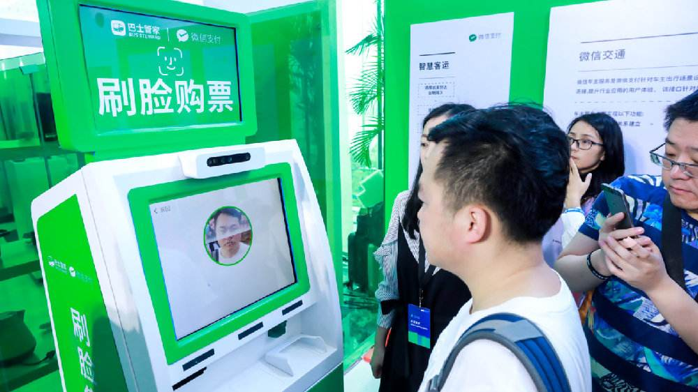 北京销售医院刷脸支付 欢迎来电 点未(南京)网络科技供应
