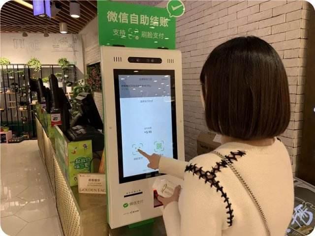 湖州正规的医院刷脸支付 欢迎咨询 点未(南京)网络科技供应