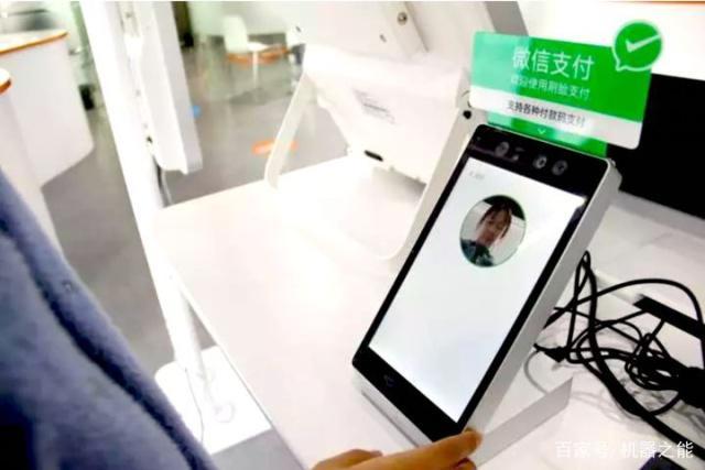 池州专业个体商户刷脸支付 欢迎咨询 点未(南京)网络科技供应