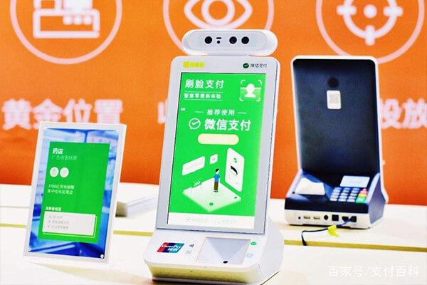 聊城专门做个体商户刷脸支付 欢迎咨询 点未(南京)网络科技供应