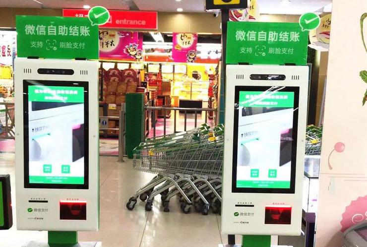 连云港专业酒店刷脸支付 欢迎来电 点未(南京)网络科技供应