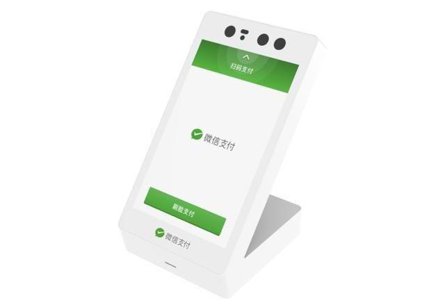 枣庄医院刷脸支付 欢迎来电 点未(南京)网络科技供应