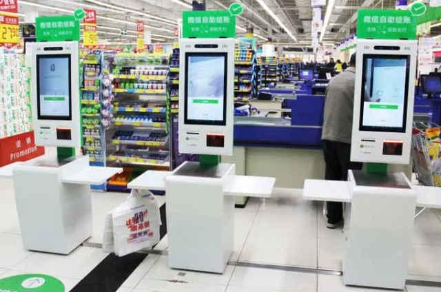 滁州销售医院刷脸支付 欢迎咨询 点未(南京)网络科技供应