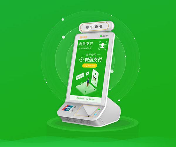 日照医院刷脸支付 欢迎来电 点未(南京)网络科技供应
