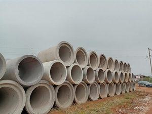 芜湖市政水泥涵管生产厂家 欢迎来电「安徽通顺机械制造供应」