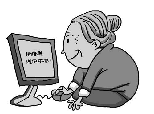 宁夏智慧养老软件系统开发「安居科技」