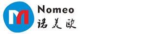 武汉诺美欧家具有限公司