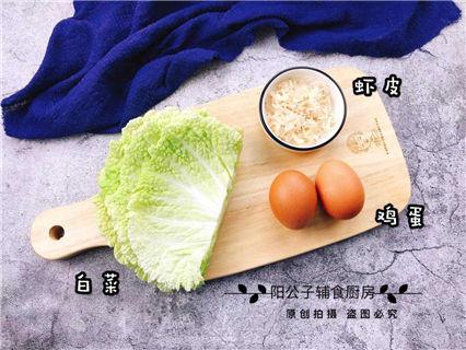 衢州7個月兒童輔食鱈魚「陽媽五彩食品供應」