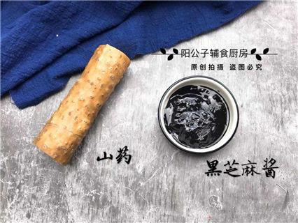 贵州7个月儿童辅食肉松「淄博阳妈五彩食品供应」