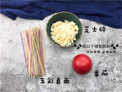 重慶果蔬面條「陽媽五彩食品供應」