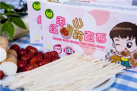 重庆蝴蝶面做法大全「阳妈五彩食品供应」