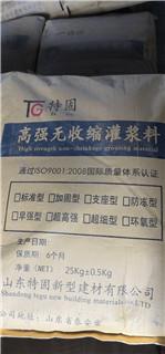 山东CGM灌浆料批发 力森特种建材供应