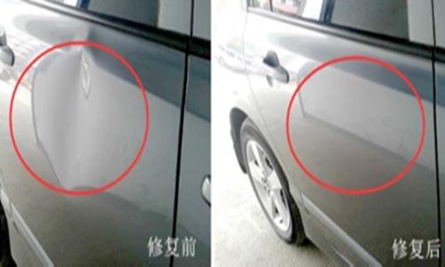 汽車凹痕修復哪里有 歡迎來電「貴州金黔盛汽車維修供應」