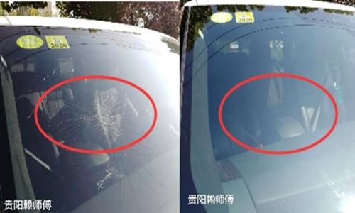 开阳铝车身凹陷修复哪家比较好 服务为先「贵州金黔盛汽车维修供应」