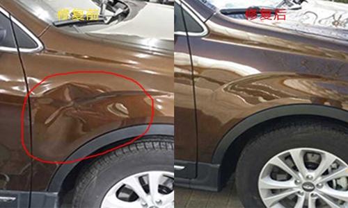 安顺汽车划痕修复招生 服务为先「贵州金黔盛汽车维修供应」