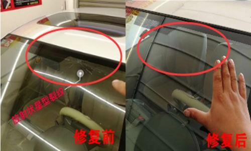 南明区汽车无痕修复哪家好「贵州金黔盛汽车维修供应」