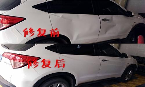 白云区汽车凹痕修复厂「贵州金黔盛汽车维修供应」