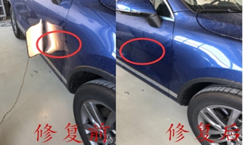 遵義全鋁車身修復哪里有,修復