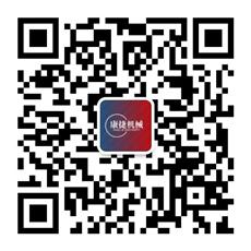 济南康捷机械设备有限公司