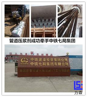 芜湖管道压浆料标准 泰安力森新型建材供应