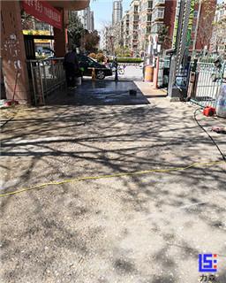 合肥混凝土裂缝修补料多少钱一吨 力森特种建材供应