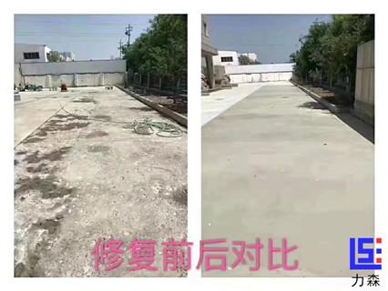淮南橋梁伸縮縫快速修補料生產廠家 泰安力森新型建材供應