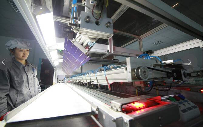 姜堰太阳能电站品牌,太阳能电站