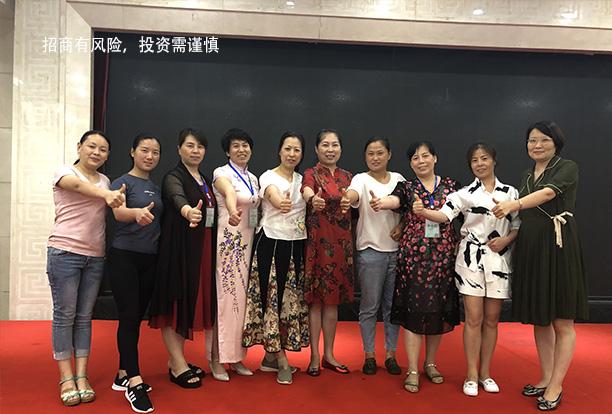济南别姥姥小儿推拿招商加盟机构「北京别姥姥健康管理供应」