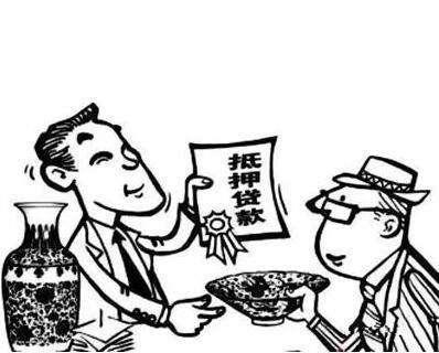 池州古玩拍卖 江苏尚诚文化艺术发展供应