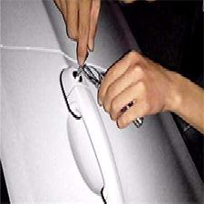乐山专业汽车开锁 服务至上「乐山领峰装饰工程供应」