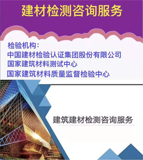 河南专业国检检测价格,国检检测