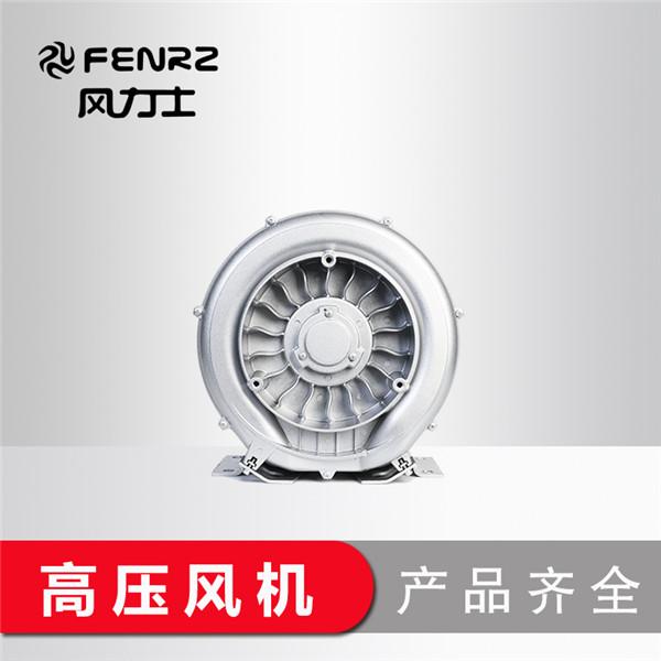 深圳鱼缸增氧泵 苏州风力士实业供应