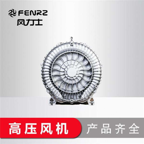 连云港优质气泵 苏州风力士实业供应