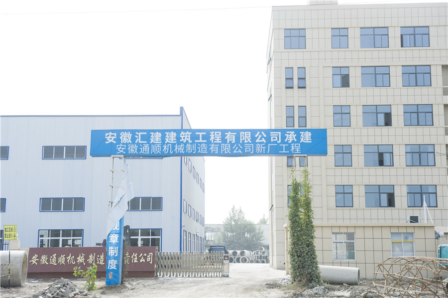 砀山承插管和企口管厂家 值得信赖 安徽通顺机械制造供应