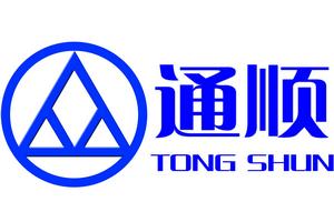 安徽通顺机械制造有限责任公司