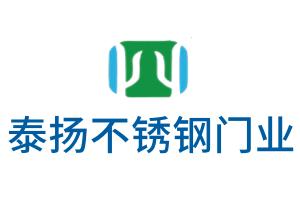 阜阳市泰扬门窗有限公司