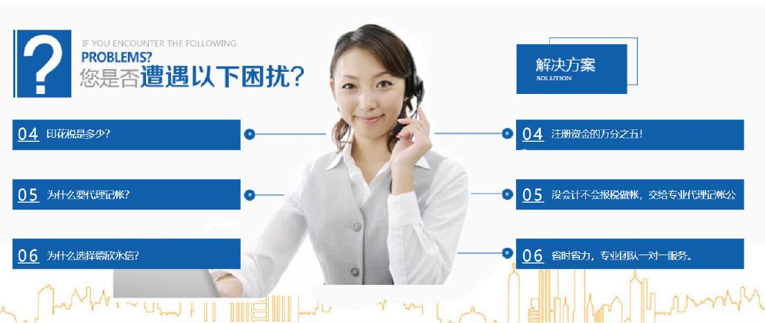 兴庆区财税记账费用 诚信经营 宁夏企友管理咨询供应