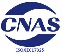 安徽權威機構壓力表計量校準 誠信服務「寧波啟信檢測技術服務供應」