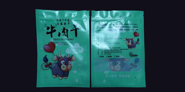 日化包装袋加工 诚信互利 东光县九彩塑业供应