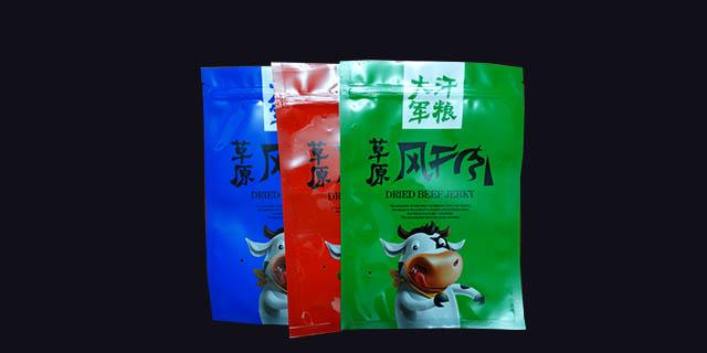 肃宁包装袋定做 服务至上 东光县九彩塑业供应
