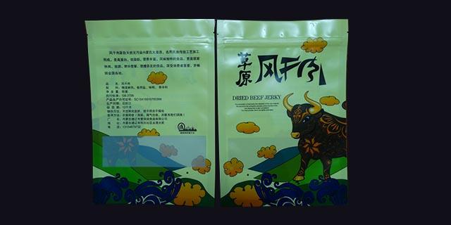 包装袋多少钱 欢迎咨询 东光县九彩塑业供应