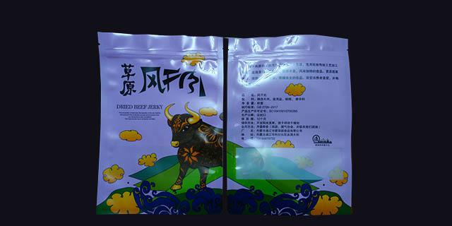 湖北包装袋批发 诚信经营 东光县九彩塑业供应