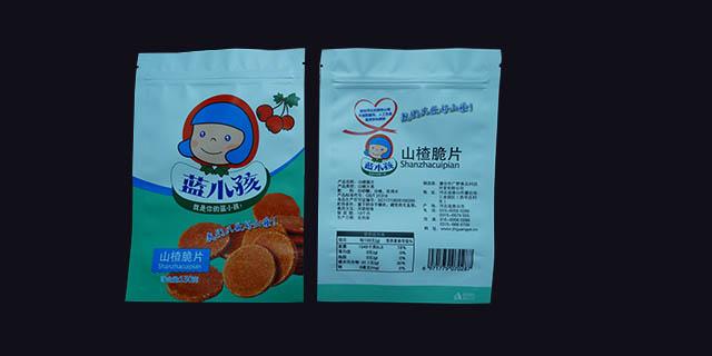 重庆包装袋报价 服务至上 东光县九彩塑业供应