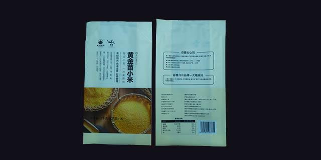 三邊封包裝袋報價 服務為先 東光縣九彩塑業供應
