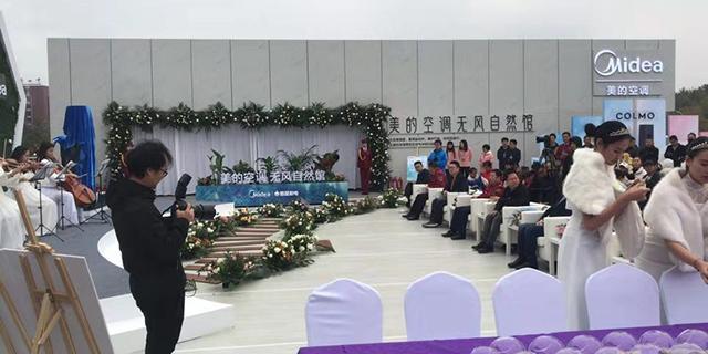 臨淄文藝晚會活動「金藝文化供應」